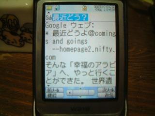 googlesan_02.jpg