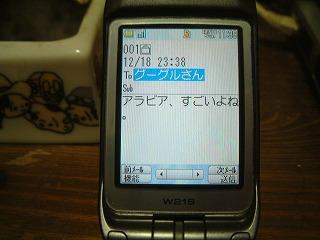 googlesan_03.jpg