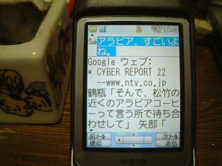 googlesan_04.jpg