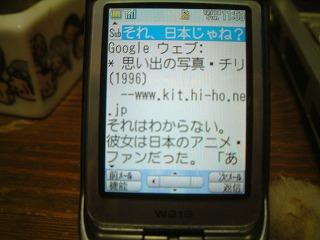 googlesan_06.jpg