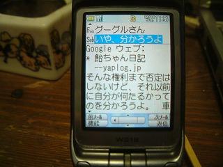 googlesan_07.jpg