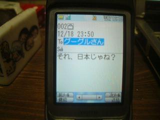 googlesan_045.jpg