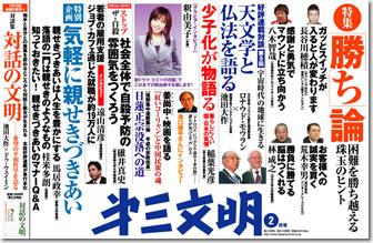 index_3rd_poster.jpg