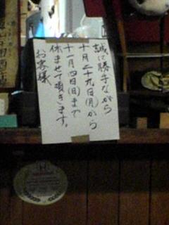 071013_1906~01.jpg