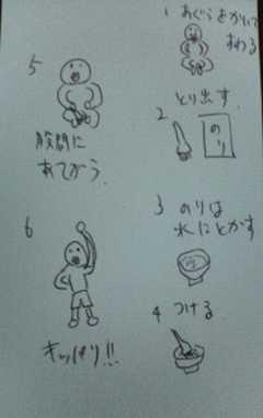 nanijin3.jpg
