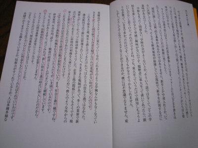 sshs02.jpg