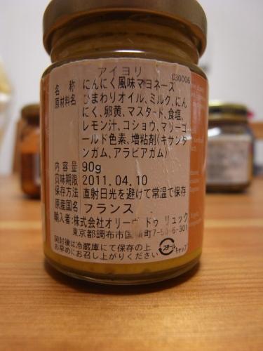 R0020704.JPG
