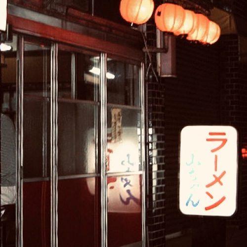 夜12時、西荻窪駅徒歩20分、自転車で家から10分