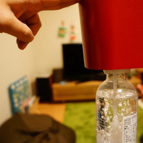炭酸水製造マシーン「ソーダストリーム」を1ヶ月使って分かったメリット・デメリット