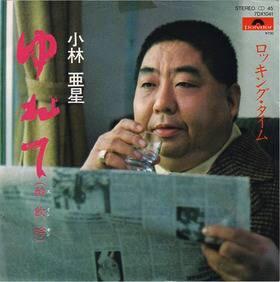 広島の祖父が言っていた謎の言葉「きががたかい」