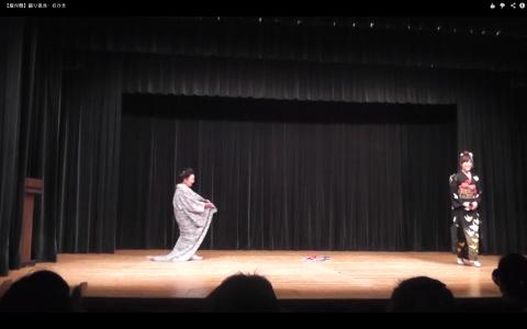 kitsuke2-01